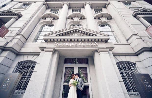 横浜市指定有形文化財の建築美
